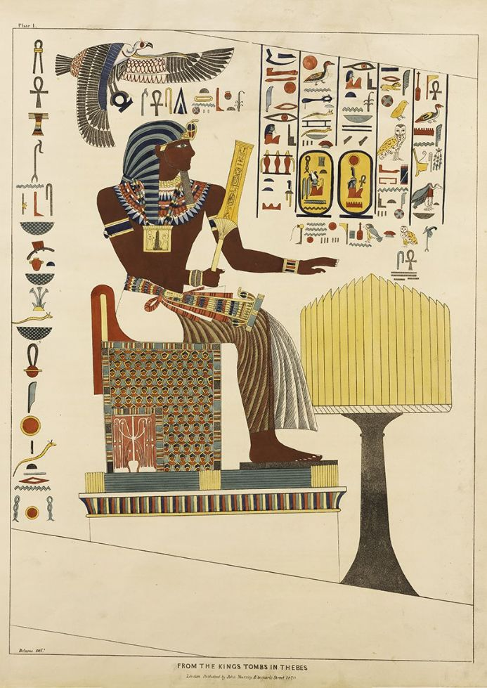 From the Kings Tombs in Thebes. Ancient Egypt Art Print/Poster (4961)